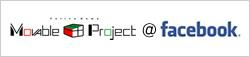MovableProject @ Facebook